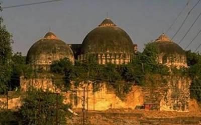 بھارتی سپریم کورٹ نے بابری مسجد تنازع کے حل کیلئے ثالثی پینل بنادیا
