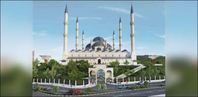 استنبول میں خواتین کی ڈیزائن کردہ مسجد کا افتتاح