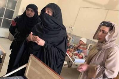 وزیراعظم کی اہلیہ بشری عمران خان کا سرکاری اسپتال کا اچانک دورہ