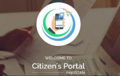 پاکستان سٹیزنز پورٹل دوسری بہترین سرکاری موبائل ایپلیکشن قرار