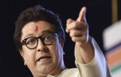 مودی الیکشن میں فائدہ اُٹھانے کیلیے پلوامہ جیسے مزید حملے کروا سکتے ہیں، راج ٹھاکرے