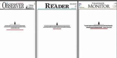 مودی حکومت کا مقبوضہ کشمیر کے اخبارات کے خلاف کریک ڈاؤن