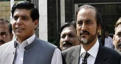 نندی پور کیس : راجہ پرویزاشرف اوربابر اعوان پرآج فرد جرم عائد کی جائےگی