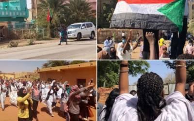 سوڈان: احتجاج کی پاداش میں 9 خواتین کو 20 کوڑوں اور ایک ماہ قید کی سزا