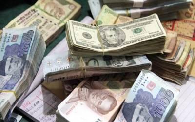 ملکی قرضے 27 ہزار ارب روپے سے تجاوز کر گئے۔ اسٹیٹ بینک