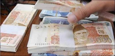 حکومت بیرون ملک سے 530ملین روپے کی غیر قانونی دولت ریکور کرنے میں کامیاب