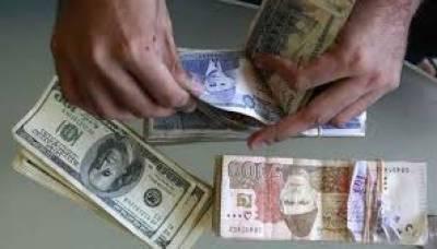 پاکستان کو مزید ایک ارب ڈالر موصول