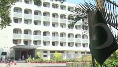 امریکا طالبان مذاکرات پر آج دفتر خارجہ میں مشاورتی اجلاس طلب
