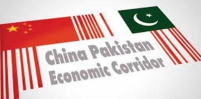 پاکستان اورچین کا سی پیک کے تحت شروع کئے گئے منصوبوں پرتیزی سے عملدرآمدکے عزم کا اظہار