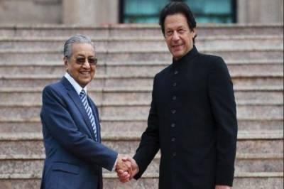 ملائیشیاکےوزیراعظم مہاتیر محمد یوم پاکستان پریڈ کےمہمان خصوصی ہونگے:ڈی جی آئی ایس پی آر