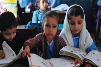 خیبرپختونخوا:سکولوں میں زیادہ سےزیادہ بچوں کوداخل کرانےکےلئےخصوصی مہم شروع کی جائیگی
