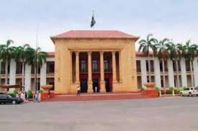 پنجاب اسمبلی کے ارکان کی تنخواہوں میں اضافے کا بل منظور