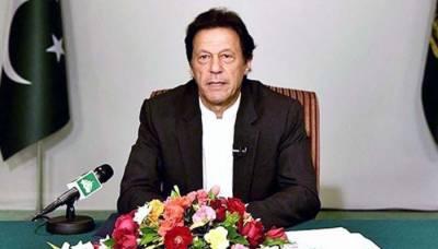 عمران خان بطور وزیراعظم کتنی تنخواہ لیتے ہیں؟ تفصیلات منظرعام پر آگئی