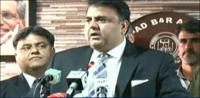 جب تک عام آدمی کوعدالتوں پریقین نہیں ہوگا پاکستان آگے نہیں جاسکے گا' فواد چوہدری