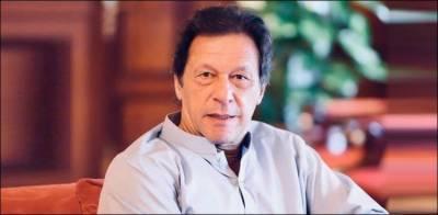 وزیراعظم عمران خان آج قبائلی علاقے باجوڑکا دورہ کریں گے