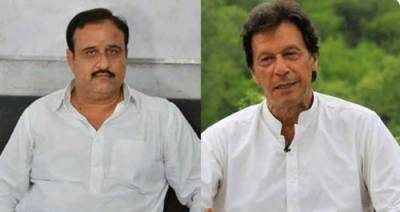 عمران خان کی مراعات سمیت تنخواہ 1لاکھ 97ہزار ،وزیر اعلیٰ پنجاب کی سوا4لاکھ