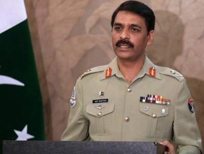 پیارے پاکستانیوں کی محبت قابل قدر، کھیل سیاست سے مبرا ہوتے ہیں: فوجی ترجمان