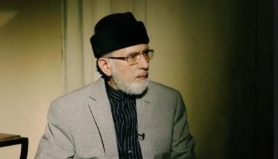نیوزی لینڈ میں دہشتگردی کے واقعہ کی شدید الفاظ میں مذمت کرتا ہوں :ڈاکٹر طاہرالقادری
