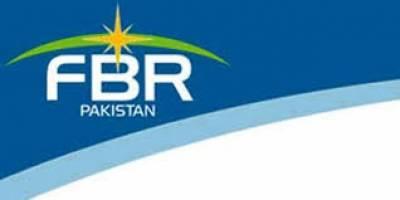 ایف بی آر نے انکم ٹیکس گوشوارے جمع کرانے کی آخری تاریخ میں 31 مارچ تک توسیع کردی
