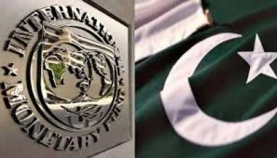 قرض کیلئے پاکستان اور آئی ایم ایف میں حتمی مذاکرات رواں ماہ ہوں گے