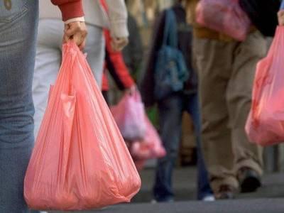 صوبے بھر میں غیر معیاری شاپنگ بیگ پر پابندی عائد