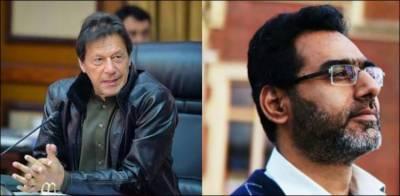 وزیراعظم عمران خان کا نعیم راشد کے لیے قومی ایوارڈ کا اعلان