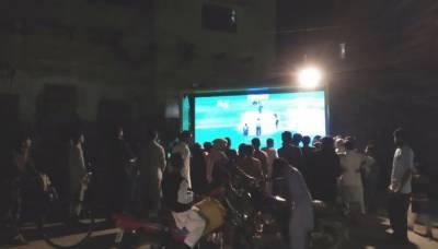 پی ایس ایل فائنل کیلئے شائقین پرجوش: مختلف شہروں میں بڑی اسکرینوں کا انتظام