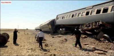 ڈیرہ مراد جمالی میں ریلوے ٹریک پردھماکا' 3 افراد جاں بحق