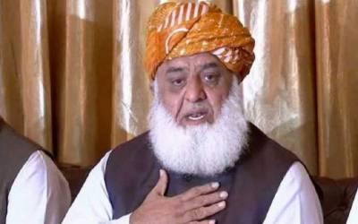 جمعیت علماءاسلام پاکستان کی مرکزی مجلس عاملہ کا اجلاس مولانا فضل الرحمٰن کی سربراہی میں جاری