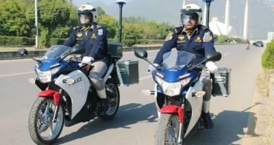 یوم پاکستان: اسلام آباد ٹریفک پولیس نے متبادل پلان جاری کر دیا