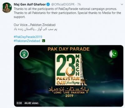 ڈی جی آئی ایس پی آر میجر جنرل آصف غفور نے یوم پاکستان پریڈ کی قومی مہم کے لیے بنائے گئے پروموز میں حصہ لینے والوں کا شکریہ ادا کیا ہے