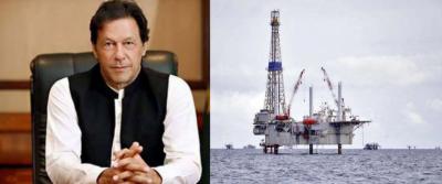گہرے سمندر میں تیل اور گیس کی تلاش: وزیر اعظم اپریل کے تیسرے ہفتے کے درمیان قوم سے خطاب میں خوشخبری دینے کا باقاعدہ اعلان کرسکتے ہیں