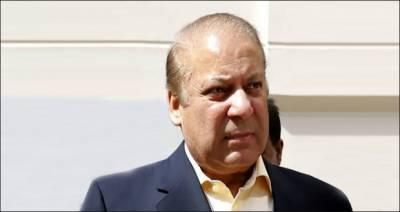 سابق وزیر اعظم کی طبی بنیادوں پر درخواست ضمانت کی سماعت جاری