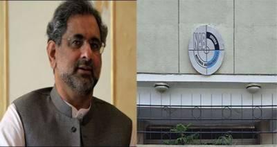 ایل این جی کیس: سابق وزیراعظم نیب راولپنڈی میں پیش