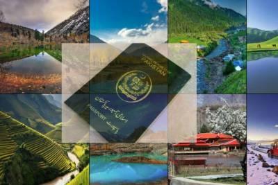 غیرملکی سیاحوں کے ویزے کیلئے این او سی کی شرط ختم