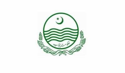 پنجاب حکومت نے پنجاب گروتھ سٹریٹیجی 2023 تیار کر لی