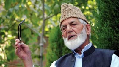 مودی ریاستی اداروں کو کشمیریوں اور بھارتی مسلمانوں کیخلاف ہتھیار کے طور پر استعمال کررہا ہے ۔سید علی گیلانی