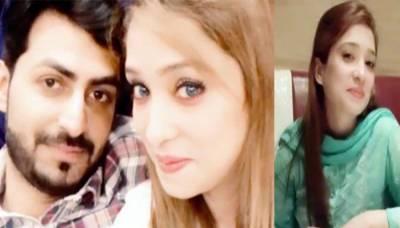 لاہور: ڈانس سے انکار شوہر کا بیوی پر تشدد، سر کے بال کاٹ دیئے