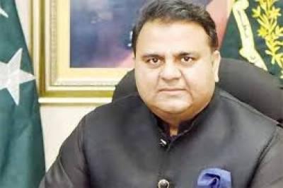 ریاض:وزیر اطلاعات چوہدری فواد حسین کی میڈیا سے گفتگو