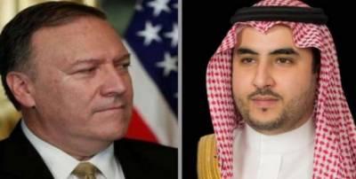 یمن میں قیام امن کے لیے سعودی عرب اور امریکا کی مشترکہ کوششیں
