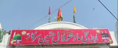 حضرت مادھو لعل حسینؒ کے عرس کی تقریبات کا آغاز