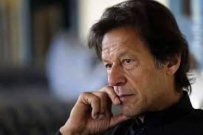 وفاقی حکومت اپنے اہم منصوبوں ''احساس'' اور''صحت انصاف کارڈ'' کو سندھ تک توسیع دے گی