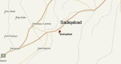 صادق آباد میں ٹریفک حادثہ: 2 افراد جاں بحق