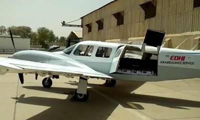 ایدھی ایئرایمبولینس سروس میں ایک اور جہاز کا اضافہ