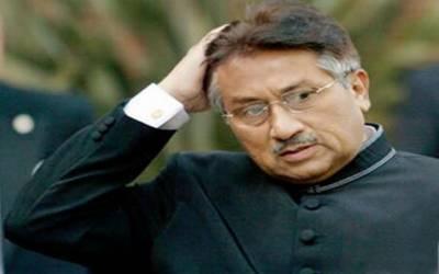 سنگین غداری کیس: پرویز مشرف کی غیر موجودگی میں ٹرائل مکمل کرنے کا حکم