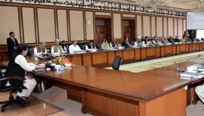 وفاقی کابینہ غربت مٹاؤ پروگرام کی منظوری سمیت 19 نکاتی ایجنڈے پرغور کریگی