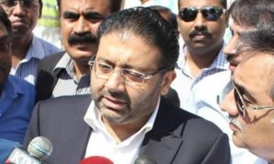 پیپلزپارٹی کے سابق صوبائی وزیر اویس مظفر ٹپی گرفتار