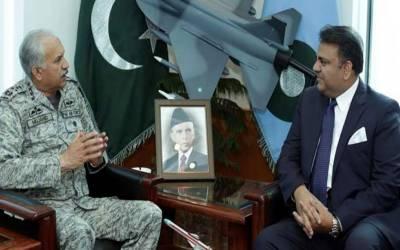 وفاقی وزیر برائے اطلاعات و نشریات فواد چوہدری کا ائیر ہیڈ کوارٹرز اسلام آباد کا دورہ