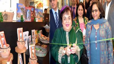 سیاحت کا فروغ،برسلز میں پاکستانی سفارتخانہ میں گوشہ معلومات کاقیام