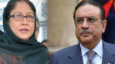 منی لانڈرنگ مقدمات اسلام آباد منتقلی فیصلہ کیخلاف زرداری،فریال کی درخواست مسترد